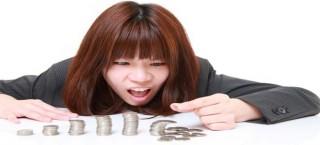 Geldanlage-Fehler vermeiden!