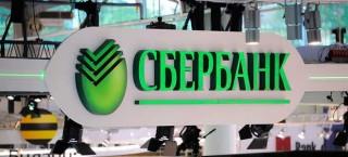 Das Logo der Sberbank
