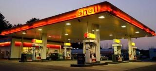 Eine Tankstelle