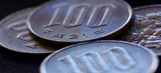 Einige Yen Münzen